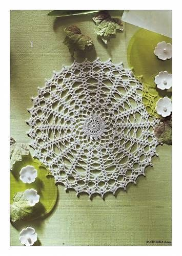Crochet doily #13 ♥LCD♥ with diagram
