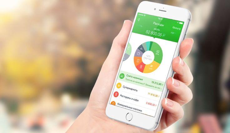 awesome «Мобильный банк» от Сбербанка: Как происходит подключение услуги