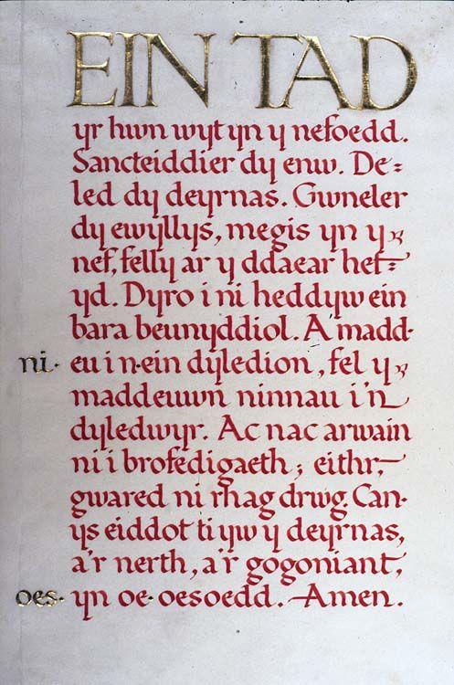 'Ein Tad': Gweddi'r Arglwydd gan Vera Law, 1923 / The Lord's Prayer in Welsh