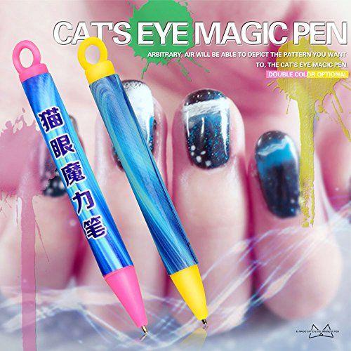 Gellen Cat Eye Magic Pen DIY Katzen Augen Nageldesign (gelb)
