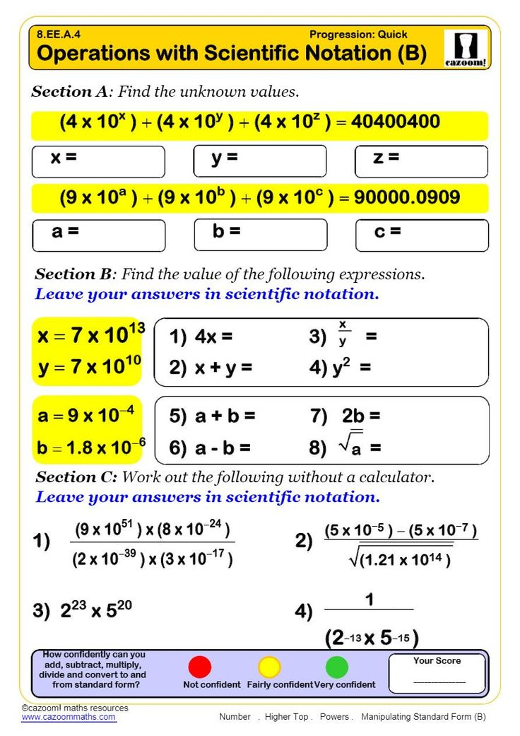 Operations with Scientific Notation Worksheet Powers Math