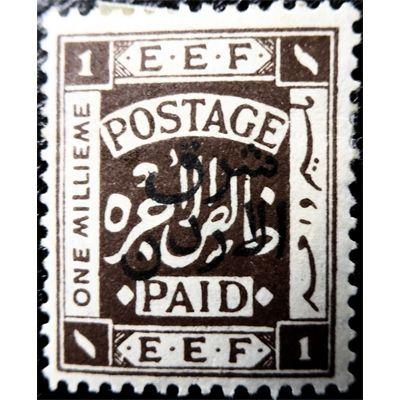 Egypt, EEF, 1 Millieme, brown, OVPT, 1916 mint hinged