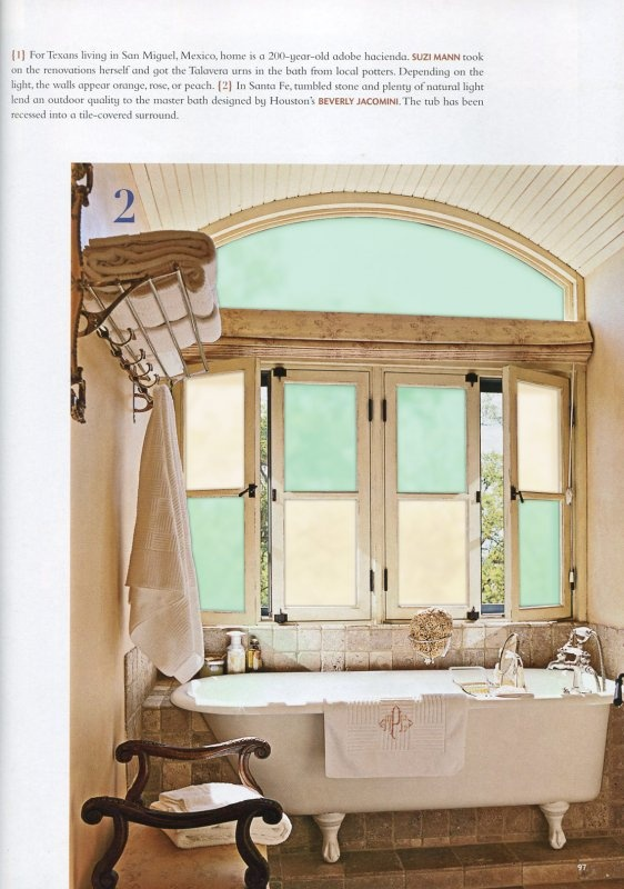 17 best images about decorative frost on pinterest for Decorative windows for bathrooms