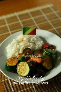 野菜のピーナツソース コンゴ料理 レシピ