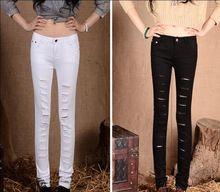 Найденное 2,732 узкие джинсы стрейч результатов
