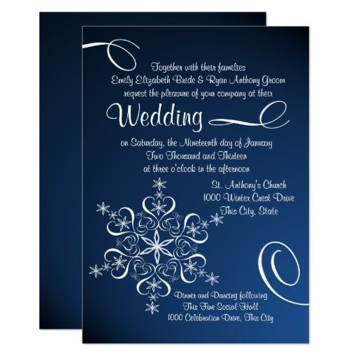 Snowflake Blue Elegance Winter Wedding Card. Einladungskarten,  Winterhochzeitseinladungen, Hochzeitskarten, Winterhochzeit, Schneeflocken