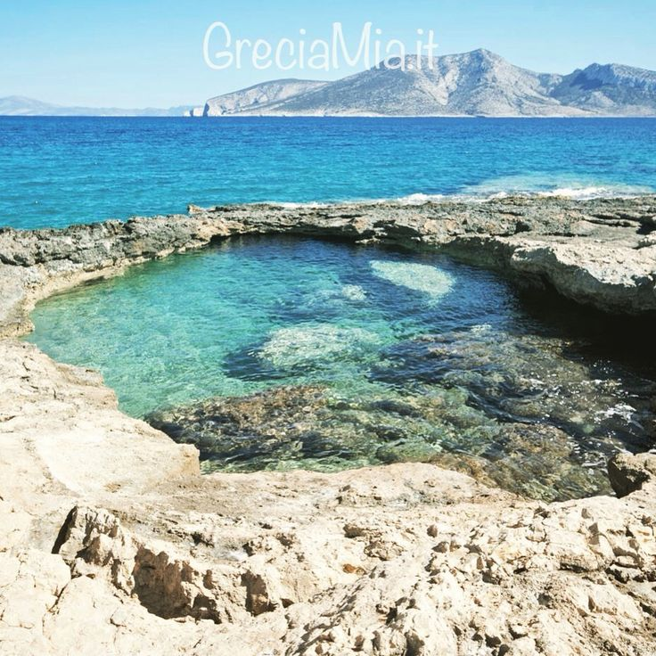 Una piscina naturale a #Koufonissi GreciaMia #estate
