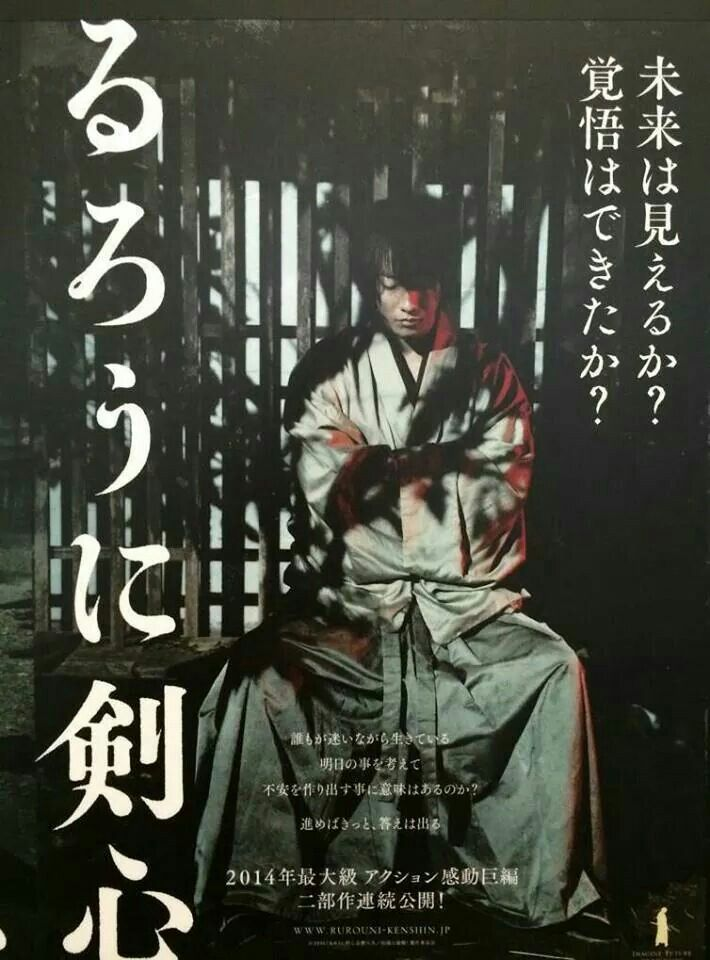 25 best blade of the immortal images on pinterest blade