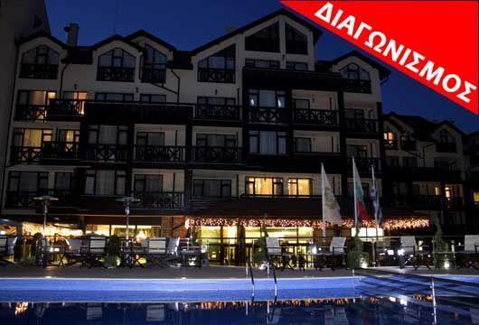 Κερδίστε ένα ονειρεμένο τριήμερο σε σουίτα του Premier Luxury Mountain Resort στο Bansko