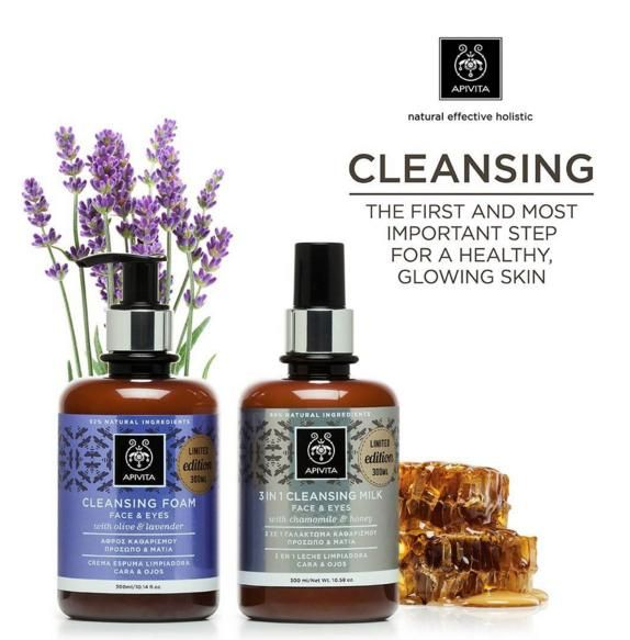 #Cleansing# The first and the most important step for a healthy and glowing skin! Try the limited edition apivita cleansers the Foam Cleanser Face & Eye with olive & lavender and the 3 in 1 Cleansing Milk for Face & Eyes  with chamomile & honey. Read more at www.apivita.com