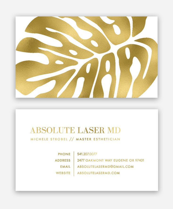 Gold Foil Business Cards Esthetician Business Cards Beauty Industry Business Cards Sleek