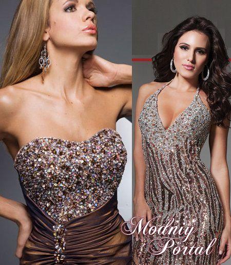 Вечерние платья с бисером - модная роскошь | Стиль | Мода