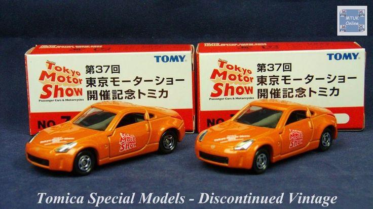 TOMICA 055G NISSAN FAIRLADY 350Z Z33 | 1/58 | TOKYO MOTOR SHOW 2003 | 2 MODELS
