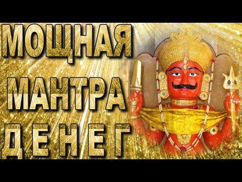 Мощнейший Тибетский обряд выведения человека из мира нищеты, неприятностей, болезней для вас и всех людей, кто связан с вами по крови. Очень сложный ритуал с...