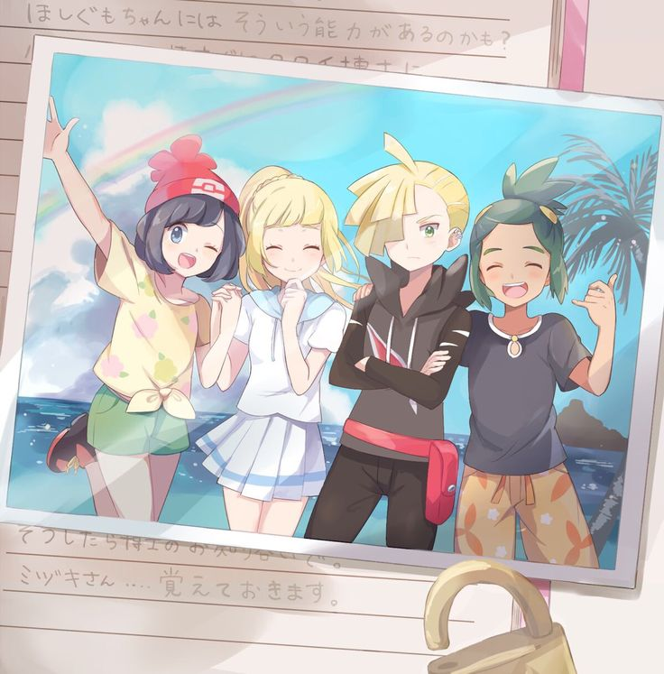 Gladion and Hau are my favorites!
