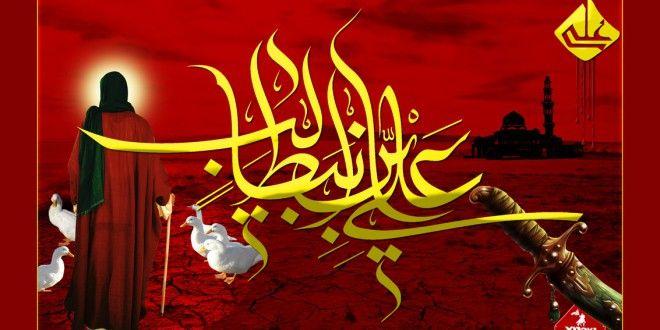 Pesan Imam Ali Kepada Malik Al-Asytar http://goo.gl/xRAZMc Perhatikan para pegawaimu; jangan mempercayakan suatu jabatan sebelum mereka kau uji. Jangan mengangkat mereka karena ingin mengambil hati