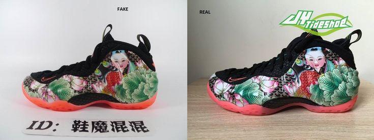 Real vs Fake: Air Foamposite One Tianjin