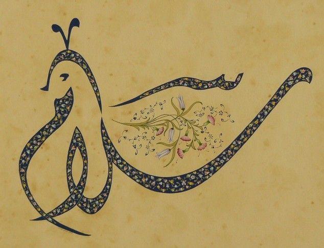 Tezhip (Altın, Guaj 25x30 cm)-Emine Süsoy
