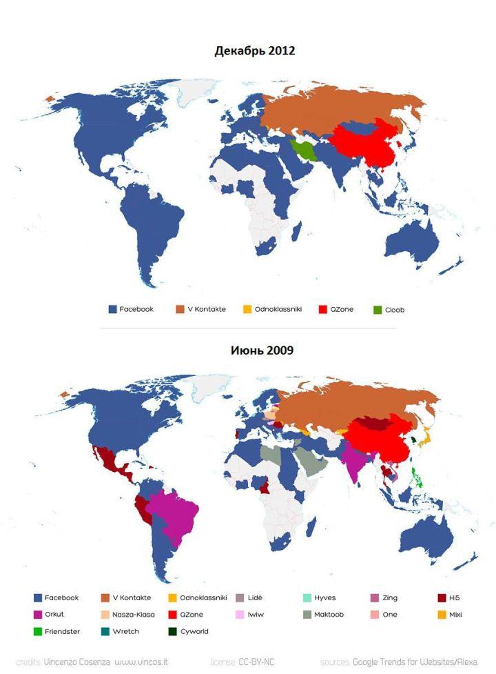 Карта популярности социальных сетей по всему миру (2009 и 2012)