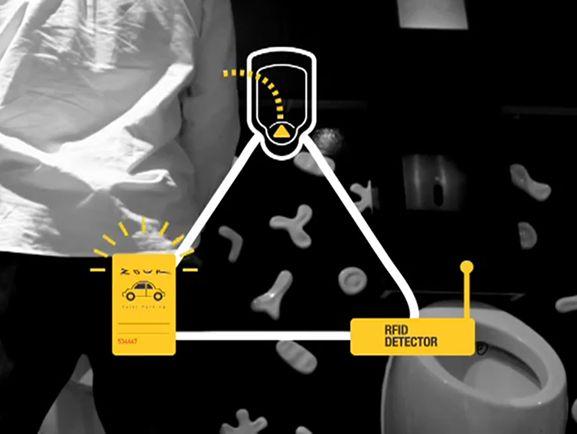 RFID, urinoir, connecté, Singapour, alcool, marketing, communication, pub, mdelmas 1