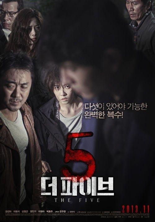 Sinopsis The Five 2013 Film Korea Films Coreens Films A Suspense Thriller