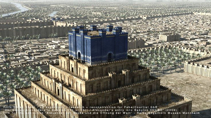 3d Rekonstruktion von Babylon - Zikkurat / image by FaberCourtial, 2009 / © Reiss-Engelhorn Museen Mannheim