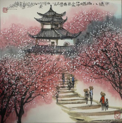 Tradition Chinese painting.
