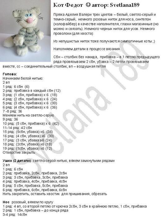 http://www.liveinternet.ru/users/sapara77/post189494150/