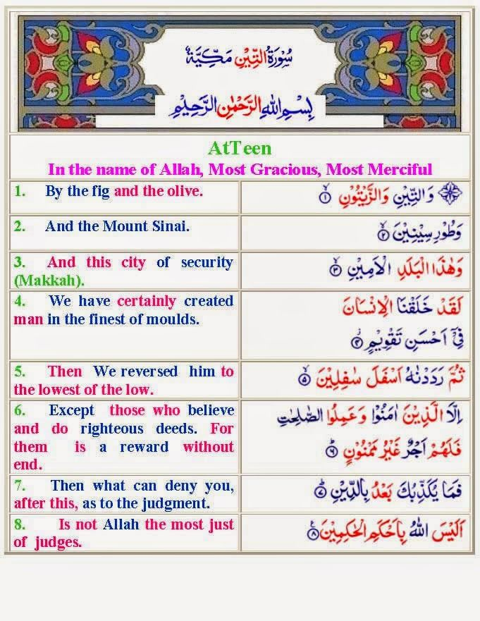 Al Quran Digital Arabic Bangla English: Al Quran Digital-Arabic Bangla English At-Tin