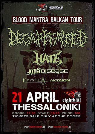 Ανταπόκριση: DECAPITATED ± Eightball 21/04/2016 #decapitated #livereview #gig #live #tour #blackmetal #metal #thrashmetal