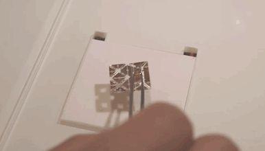 不是電影特效!結合摺紙藝術與電磁驅動的微型機器人 » ㄇㄞˋ點子靈感創意誌