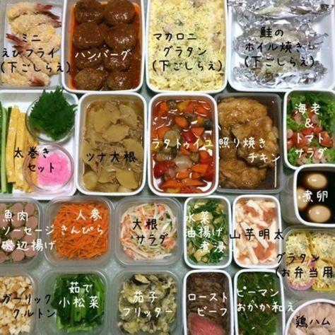 フォロワー1万人!@kaoringo___さんのつくるお弁当&常備菜が素敵すぎ! - Locari(ロカリ)
