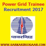 #PGCIL Assistant Engineer Trainee #Recruitment 2018