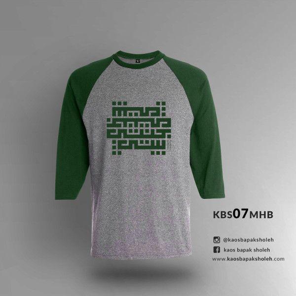 Inilah 8 Kaos Muslim yang Bagus (untuk PRIA DEWASA)  #modelkaos #kaosdistro #kaosdakwah