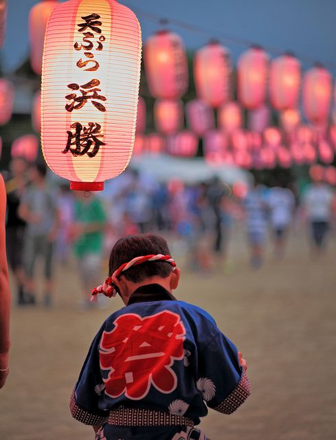 #Happi ( Traditional Clothes ) for #Matsuri ( Japanese Traditional Festival…