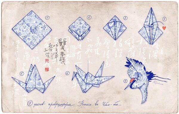 Бумажные журавлики