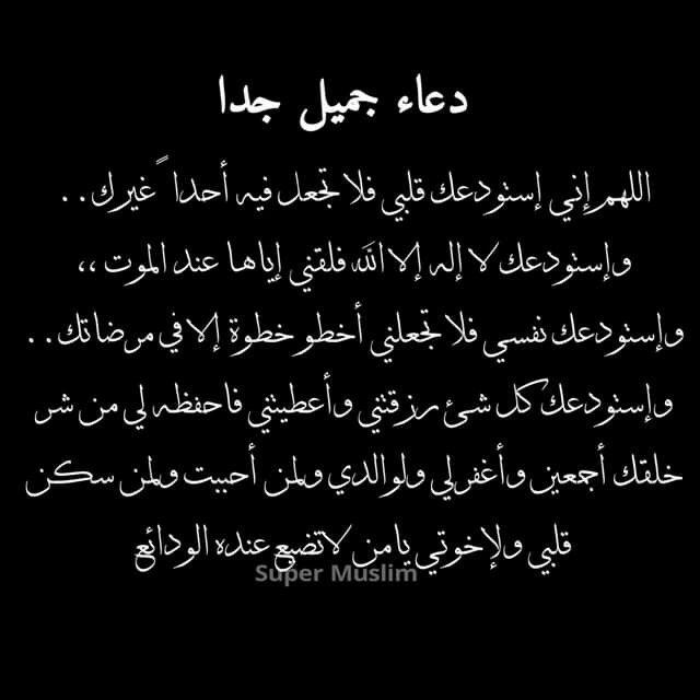 Pin By Princess Nouf On Allah Allah Math Arabic Calligraphy