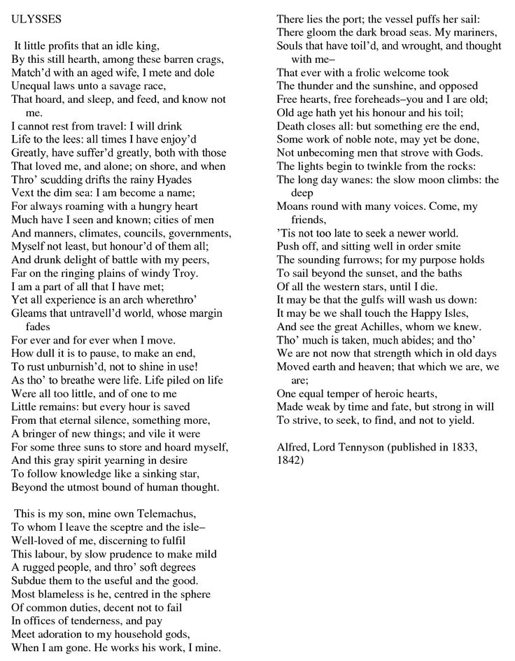 alfred tennyson ulysses essay Both shakespeare's lead character in the play macbeth and alfred, lord  tennyson's lead character in the poem ulysses have heroic and villainous  sides to.
