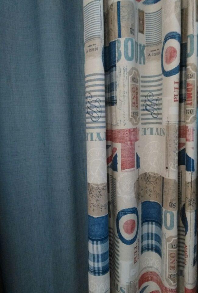 Los mejores #precios en #cortinas confeccionadas  En #Riomacasa tienes la más amplia variedad en cortinas confeccionadas: visillos, linos, lonetas tanto en lisos como en estampados. Modelos juveniles, clasicos, contemporáneos… desde 8€  riomacasa http://guaymy.es/los-mejores-precios-en-cortinas-confeccionadas/