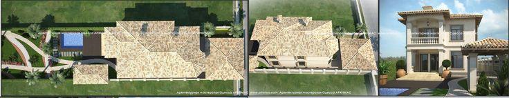 Визуализация жилого дома в Одессе
