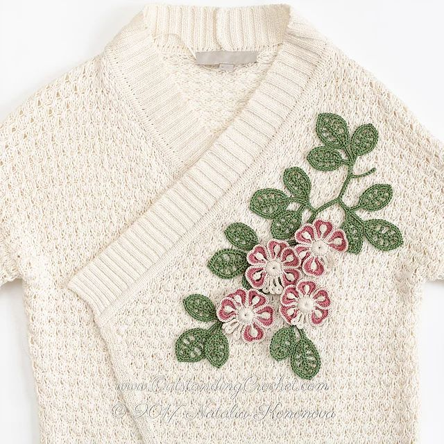 Crochet & Knitting Patterns by Natalia Kononova for your Outstanding Stitches.