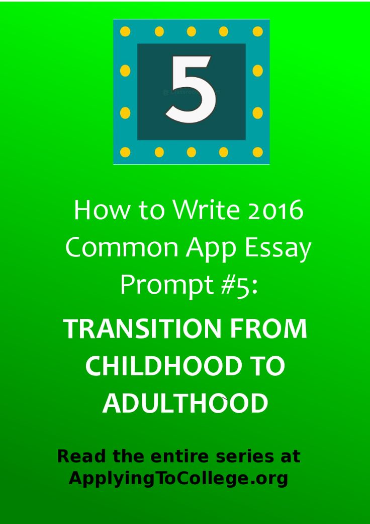 Common app sample essays