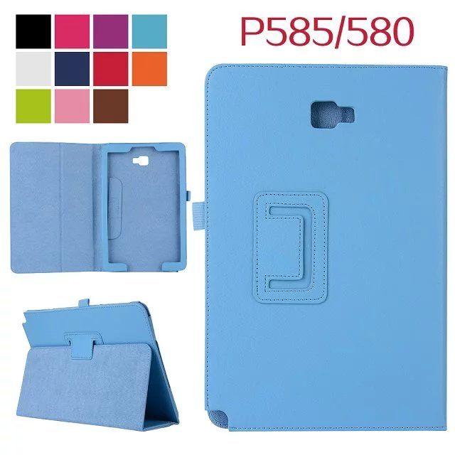 $7.99 (Buy here: https://alitems.com/g/1e8d114494ebda23ff8b16525dc3e8/?i=5&ulp=https%3A%2F%2Fwww.aliexpress.com%2Fitem%2FUltra-Slim-Litchi-Grain-2-Folding-Folio-Stand-PU-Leather-Skins-Protective-Cover-Case-For-Samsung%2F32754630551.html ) Ultra Slim Litchi Grain 2-Folding Folio Stand PU Leather Skins Protective Cover Case For Samsung Galaxy Tab A A6 10.1 P580 P585 for just $7.99