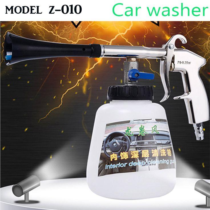 freeshipping Car Wash gun Z-010 Black Tornador Car cleaning gun Air Opearted Car Wash Equipment Tornado gun good quality #Affiliate