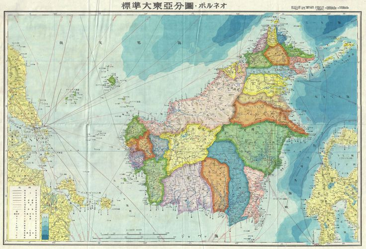 Borneo in World War II Japanese 1943