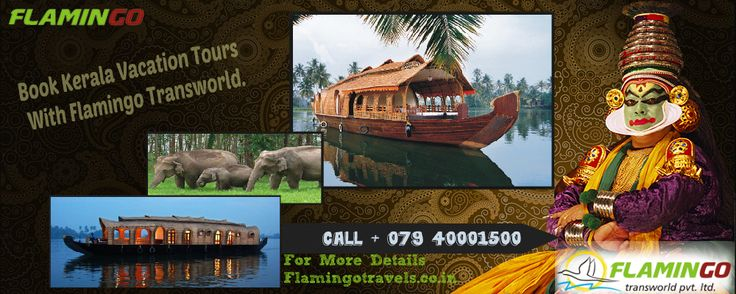 Kerala has a god gifted destination for us, kerala's beauty and its natural atmoshphere attracts to everyone, mountain, river and waterfall scene are very acttractive to us, visit kerala tour and full enjoy with your family, friends, and groups.