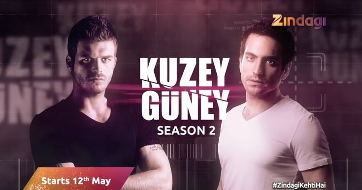 Kuzey Guney New Season 2 Zindagi Tv Upcoming Serial  After the stupendous success of the first season of Kuzey Guney Zindagi will soon premiere second season of the show Kuzey Guney.The series was broadcast on channel Kanal D in Turkey and produced by Ay Yapım. Season 2 premiered on 2012 in Turky. It is the story of two competitive brothers; Kuzey is bold fearless spontaneous and aggressive while Guney is calm patient level-headed and academically bright. The only thing common between the…