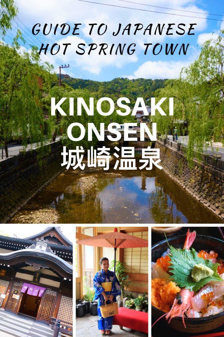 Guide to Japanese Hot Spring Town - Kinosaki Onsen (城崎温泉)
