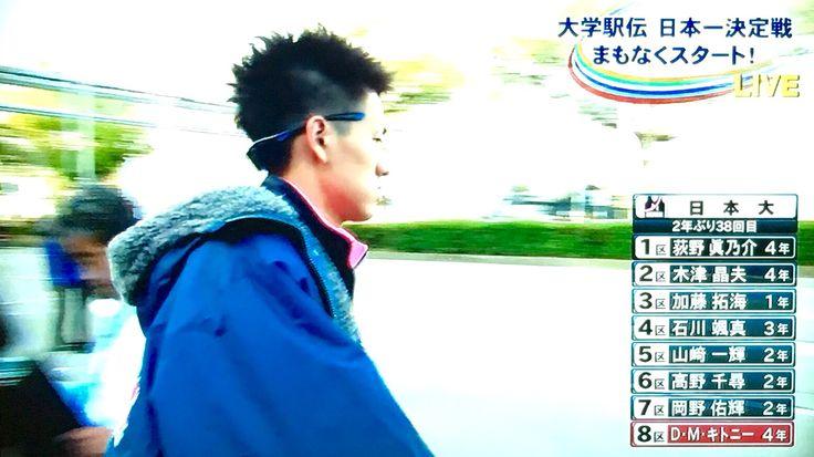 全日本大学駅伝なう。