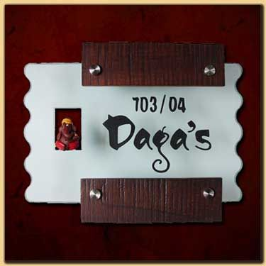 Home Name Board Design 28 Images Banners Outdoor Signs